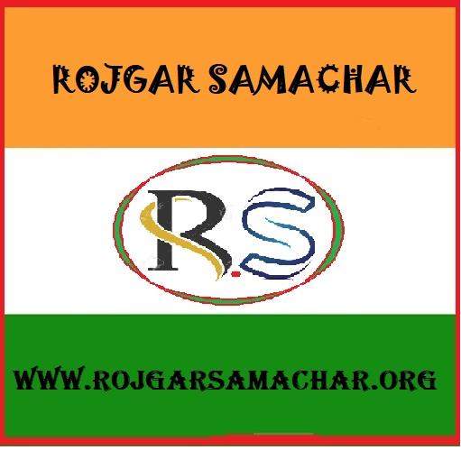 Rojgar Samachar - Sarkari Naukri & Result